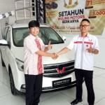 DO Sales Marketing Mobil Dealer Wuling Bastian (1)